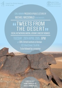 Tweets from the Desert